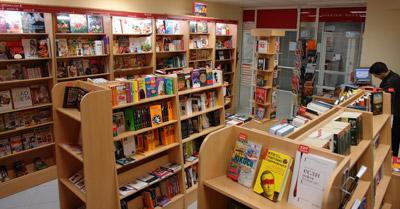 Навигация по книжному магазину