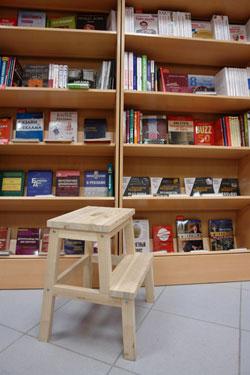 Ступенька для книг