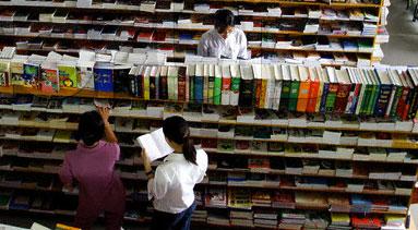 Вьетнамский книжный магазин