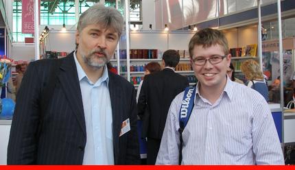 Георгий Лямин и Федор Овчинников