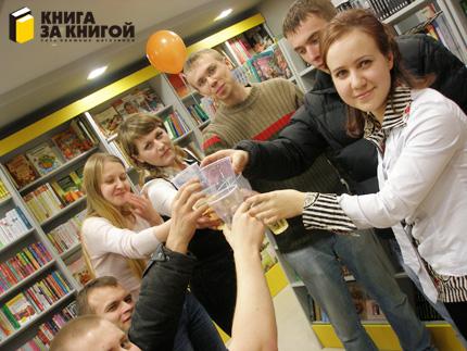 Магазин Книга за Книгой