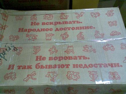 Издательство Карапуз
