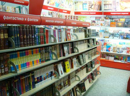 книги в Ухте