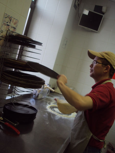 Секреты пиццы