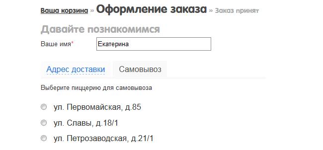 сайт_10 (1)
