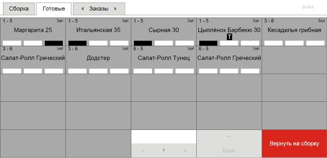 упаковка_5