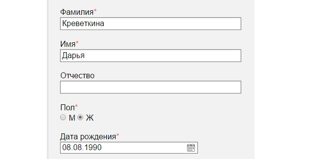 ДР_Лк
