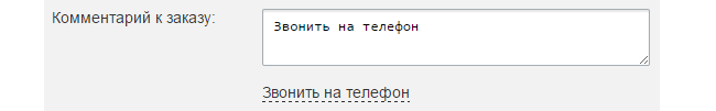 КЦ_коммент