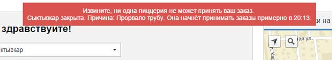 КЦ_стоп