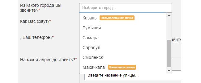 КЦ_халяль