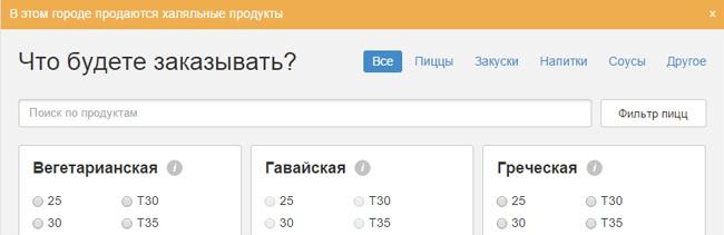 КЦ_халяль_2