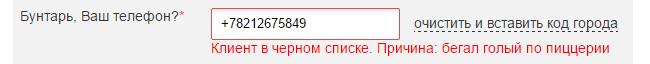 КЦ_ченый список