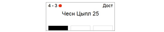 Sborka_sousy