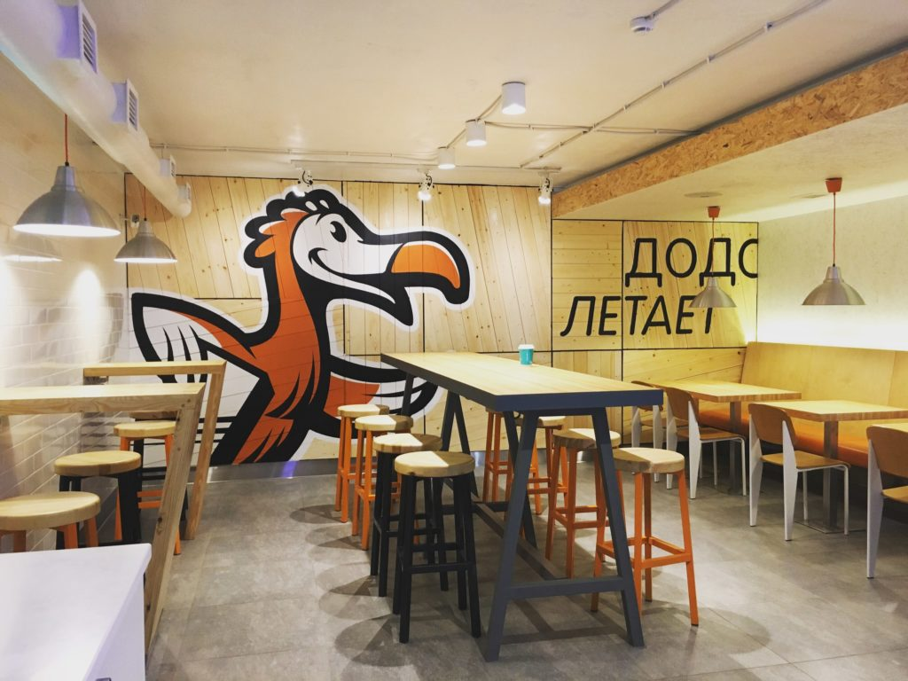 Интерьер обновленной пиццерии на Первомайской